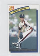 1990 Lotte Gum NPB (Japan) #A54 Kazuhiko Ushijima Orions (NPB) Baseball Card