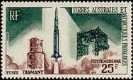 """TERRES AUSTRALES AERIENS N°10 """"1ER SATELLITE A HAMMAGUIR 25 F."""" NEUF xx TTB"""