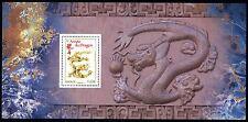 France 2012 Bloc souvenir N°67 Année du Dragon