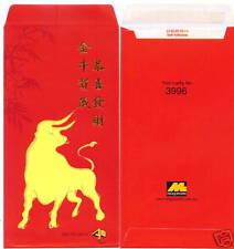 Ang pow red packet magnum 2 pcs 2009  new