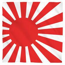 Rising Sun Flag Bandana (White, 22x22)