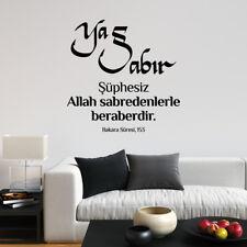 A814 Dondum Soluma Wandtattoo Islam Turkisch Kinderzimmer Yattim Sagima
