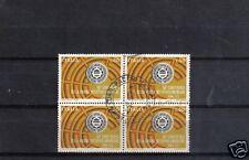 B6036 - ITALIA 1972 - QUARTINA UNIONE INTERPARLAMENTARE