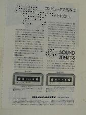 vintage magazine advert 1975 MARANTZ 1070 / 1040