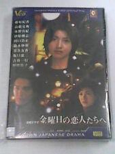 NEW Original Japanese Drama VCD Friday's lovers 藤原紀香 Kinyoubi no Koibitotachi