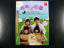 Japanese Drama INU O KAU TO IU KOTO DVD English Subtitle