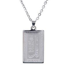 Al Ikhlas Quran Surah Necklace Islam Muslim Islamic Arabic Art Allah Verse Charm