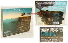 Owl City The Midsummer Station Taiwan CD w/BOX