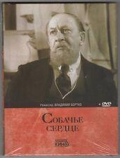 BOOK+ DVD Heart of a Dog  Collection Russian Cinema  СОБАЧЬЕ СЕРДЦЕ