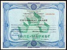 RUSSIA  Banknote,CCCP,USSR 1000  Rubles 1994 AZIONE BUONO PERFETTA MAPKET