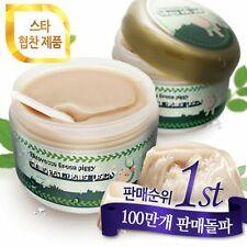 [ELIZAVECCA] Green Piggy Collagen Jella Pack - 100g