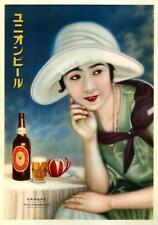 Pubblicità GIAPPONESE POSTER RIPRODUZIONE Nippon BIRRA intorno al 1930