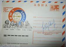 Valeri Kubasov autographed Cover Russian cosmonaut Soyuz 6, Soyuz 19, Soyuz 36