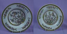 Washington Indian Tree Plates Bowls Replacements
