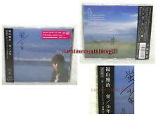 Masaharu Fukuyama Hotaru / Syonen Japan Ltd CD+DVD