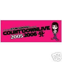 Hamasaki Ayumi Countdown Tour 05-06 Big Sports Towel