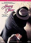 HENRY & JUNE-- Uma Thurman Fred Ward(DVD) NEW