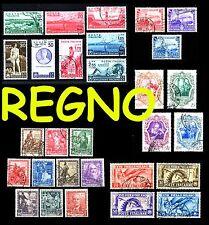 ITALIA Regno Le serie dal 1936 Annullate Terza Parte! Asta Multipla italy Reign