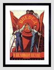Propaganda Comunismo soviético URSS Bandera Tren Rojo Montaje de Impresión Arte Enmarcado B12X4610