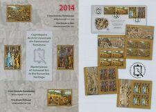 Rumänien 2014  Meisterwerke der bildenden Kunst,Kulturerbe Mi.6851-54,KB,FDC