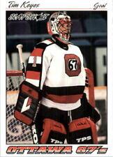 1995-96 Slapshot Hockey #256 - #440 Choose Your Cards