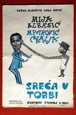 LUCKY BRIEFCASE ALEKSIC CKALJA 1961 RARE SMALL EXYU MOVIE POSTER