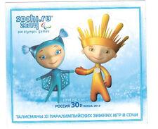 S/S, Sotchi Winter Paraolympic Games, Mascots,  Russia 2012, MNH, **