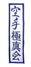Kyokushinkai-Aufnäher, Ju-Sports, NEU, Karate Patch, Badge zum Aufnähen