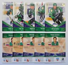 2011-12 KHL Salavat Yulaev Ufa GOLD Pick a Player Card