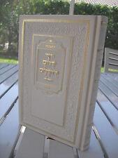 JUDAICA MAHZOR SHALOM YERUSHALAYIM PESAH BY RABBI SHIMON ALOUF 2005 LEATHER