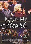 DVD: Joy In My Heart, Bill & Gloria Gaither. Good Cond.: Bill & Gloria Gaither