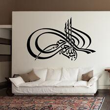 Wandtattoo Islam Türkisch Arabisch Derwisch Semazen A714