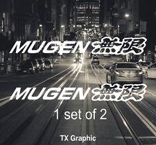 MUGEN Decal Kanji Vinyl Sticker Motorsports JDM Civic Accord Integra, set of 2