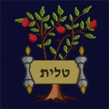Tallit Tree Of Life Rimon Needlepoint Kit or Canvas (Jewish/Judaica/Tallit Bag)