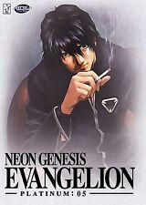 Neon Genesis Evangelion - Platinum Colle DVD