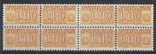 1955-81 ITALIA PACCHI IN CONCESSIONE STELLE 110 LIRE QUARTINA MNH ** - RR10347