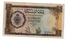 Libye Libya Billet 10 POUNDs L.1963 P27 RARE MONARCHIE