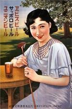 Pubblicità GIAPPONESE POSTER RIPRODUZIONE yebisu SAPPORO Union birra intorno al 1936