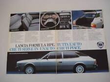 advertising Pubblicità 1978 LANCIA FORMULA HPE