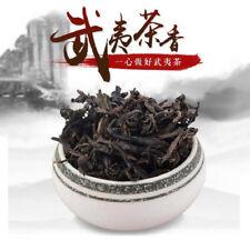 Premium Da Hong Pao * Big Red Robe Wuyi Yancha Oolong Tea