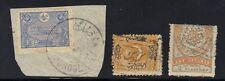 """IRAQ 1860 """"KIRKUK"""" BOX CANCEL IN BLACK & BLUE AN """"MOUSSOUL"""" C&W 61&70 ON OTTOMAN"""