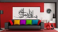 islamic Wall Stickers Bismillah Islamic Wall Art Decals Mural Islam Calligraphy