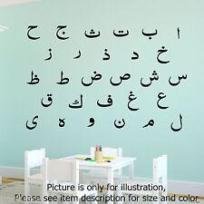 Arabic Letters Islamic Wall Art Stickers Arabic Alphabet Muslim Calligraphy Art