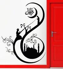 Wall Stickers Vinyl Decal Muslim Islamic Arabic Religion Decor Mousqe (z1880)
