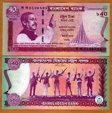 Bangladesh, 40 taka, 2011 (2012), P-New, UNC > Commemorative