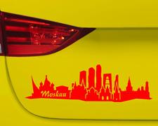 Moskau Aufkleber Moskau Skyline viele Farben  11 Farben 2 Größen