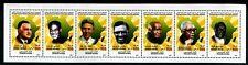 Libya 1702a , MNH, Map, Famous African Leaders: Nassar, Nkrumah, Lumumba,  x7394