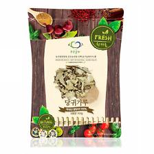 Angelica Gigas Powder 100% Natural Health Food 100g, 300g, 500g