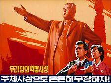 North Korean Propaganda Poster  A3/A2 Print