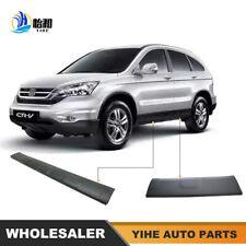 For Honda 07-11 CRV Front Rear Door Molding Trim FL FR RL RR 75312/13/32/33-SWA